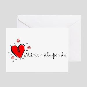 Swahili greeting cards cafepress i love you swahili greeting cards package of m4hsunfo Choice Image